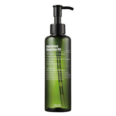 From Green Cleansing Oil 2