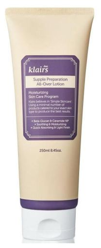 Supple Preparation All Over Lotion1
